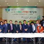 미추홀구 '제1회 사회복지 박람회' 열어 30여 곳 시설·단체 사회보장 서비스 홍보