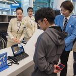 인천공항공사, 청각장애인들 T2 초청 셀프체크인 체험 등 견학 프로그램 실시