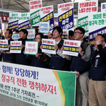 인천공항 비정규직 정규직화 1년 5개월 달성률은 고작 20%