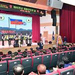 수원시, 제66주년 재향군인의 날 기념식 개최