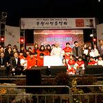 부천 석왕사, 지역주민과 함께하는 문화·나눔의 행사 개최