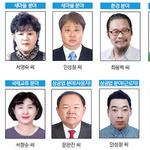 묵묵히 소임 다하며…인천 지역 발전 도운 '영광의 얼굴'