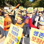 경기도 마을버스 합동분과위 '어린이 통학버스 운행' 조례 개정 촉구