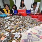 인도네시아 지진 피해 도울 외국 동전·지폐
