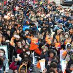 노동법 개혁하라 1000여 명 외쳤다