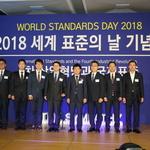 인천환경공단, 온실가스 배출 감축 노력 '구슬땀' 인정