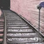 경주서 70대 노인 열차에 치여 숨져, 무엇 쫒으려고 '눈물' 자식 심정으로, 선로 사고들이
