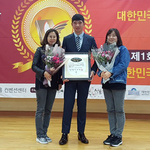 양주 천마병영새마을작은도서관 문체관광위원장 대상