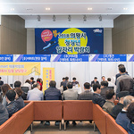 '2018 의왕시 청장년 일자리박람회'에 700여 명의 구직자 몰려