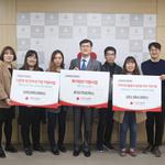 인천 공동모금회, 올해 기획사업 전달식 및 교육