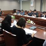 가평군, 과·소별 '2019년 주요업무 보고회' 개최