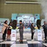 화성 동탄복합문화센터 광장서 시민 5천여 명 '평생학습박람회'