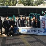 화성서부서, 탈북민 취업지원 위한 행복이음 채용박람회 참가