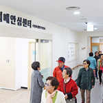 수원시, 장안구 치매안심센터 개소