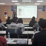 경기남부보훈지청, 제2회 보훈취업 역량강화 취업설명회 개최