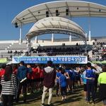 평택교육청, 학생종합육상대회·학급단위 학교스포츠클럽 축제 개최