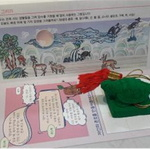 조선시대 어보·민화 배우며 인문학 여행