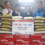 인천 서구 신현원창동 지역사회보장협의체, 위기가정 먹거리 구입