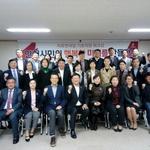 한국당 인천시당, 기초의원 워크숍 열고 의정활동 공유