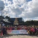 연수사회복지관, 만 65세 이상 대상 벽초지문화수목원 국화 축제 즐겨