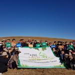 몽골서 또 한번 싹트는 희망 씨앗