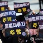 불법체류자 추방, 실종에 거론되고 톱 배우에 '토론'도 , 트럼프 '분노'