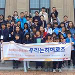가평군 청소년센터, '스마트폰 치유캠프' 45명 참가 호응