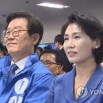'혜경궁 김씨' 누구인가… 이재명 지사 부인 소환일 조율