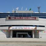 남양주시장 정무비서 '산하단체 인사개입 의혹'
