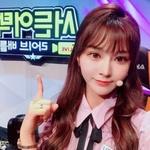 우왁굳, 경계선 무너뜨리며 '최강지름신'으로 강림 , 강유미 보미 등 '연예인 역진출'