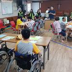 경복대 다솜누리봉사단, 지역 장애인 건강 프로그램 호평
