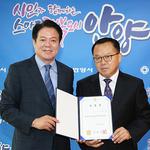 제6대 안양창조산업지흥원장에 김흥규 전 행정지원국장 취임