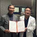 화성 드림스타트-미즈파크병원, '여성청소년 자궁경부암 접종'  업무협약