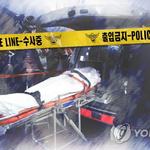 강서구 PC방, '계획적 난도질' 철창으로…  '감형 치트키'우려 , 김포맘카페는