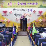 인천 연수구 노인복지관 노인 문화체험 행사 열어