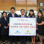 인천 미추홀구 새마을회 접이식 지팡이 130개 기부