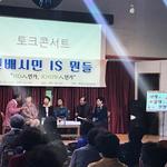 용현노인문화센터, '선배시민축제' 진행