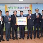 남성 홀몸노인 안전망 '생명숲 힐링센터'