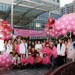가천대 길병원 유방암 예방 핑크리본 캠페인 개최