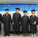 서구, 도시재생대학 심화과정 4기 수료… 주민이 기획~사후관리 진행