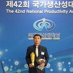 인천공항공사 '제42회 국가생산성대회' 부서 부문 '대상'… 문서관리 개선 인정