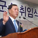 '성 접대 의혹' 가평군수 집무실·자택 압수수색