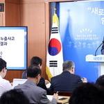 삼성전자 기흥사업장 이산화탄소 누출 경기도, 소방시설법 위반으로 검찰 송치