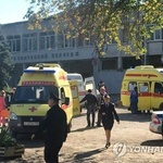 크림반도 대학서 폭발 사고, 서구권도 들썩 '갈등 상황은' , 지도 순삭 논란
