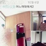 구속영장 기각,  법원의 '디지털 성폭력' 대처방식
