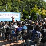 안산청소년수련관서 '장애청소년 진로체험 박람회' 개최