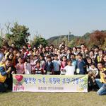 인천 동춘2동 행복한 가족 특별한 추억 만들기 행사 가져