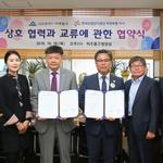 인천 미추홀구, 산업단지공단 주안·부평지사와 업무 협약