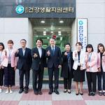 박능후 보건복지부 장관 인천 서구 방문
