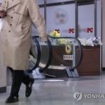 강서 PC방 살인, 서울대공원 끔찍함이 소환, '가면 벗기기'